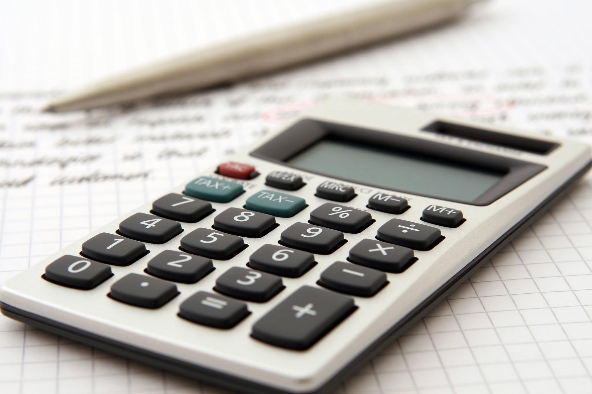 【不動産事業者向け】不動産取得税とは?いくらかかるのか?(2019年6月現在)