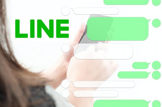 不動産賃貸仲介会社のLINE(ライン)活用のメリットデメリットを解説