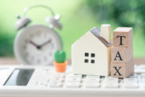 登録免許税とは?いくらかかるの?(2019年12月現在)